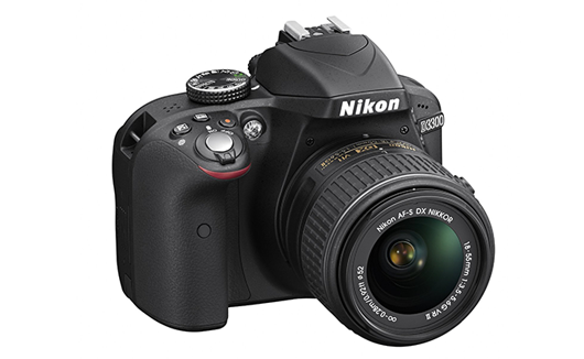 The Best of Nikon DSLR Cameras – 2016